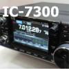 IC-7300 - Deutschland